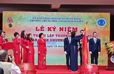 Le collège Ngô Si Liên à Hanoi célèbre son centenaire