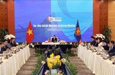 La connexion énergétique est un pilier important pour le développement durable de l'ASEAN