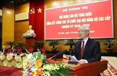 Conférence nationale destinée à faire le bilan de l'organisation des congrès du Parti