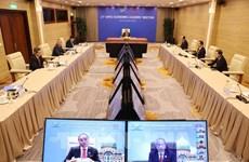 Ouverture de la 27 conférence des dirigeants économiques de l'APEC