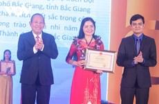 Le pays célèbre la Journée des enseignants vietnamiens