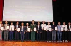 La VNISA récompense les meilleurs produits de cybersécurité