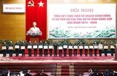 Le Vietnam compte davantage de femmes officiers dans l'armée