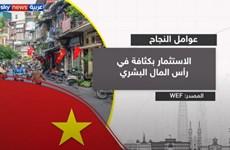 """Médias arabes: le Vietnam est le nouveau """"miracle asiatique"""""""