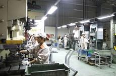 Approbation du programme national de promotion industrielle pour la période 2021-2025