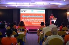 Succès d'un modèle contre la violence sur les femmes et les filles à Da Nang