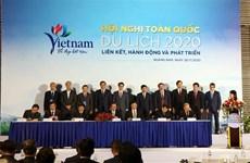 Conférence nationale du tourisme à Quang Nam
