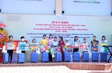 Ho Chi Minh-Ville fête l'anniversaire des relations Vietnam-Cuba