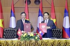 Laos-Vietnam : la 7e consultation politique au niveau ministériel des Affaires étrangères