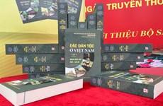 Présentation de livres sur les groupes ethniques au Vietnam