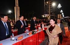 La présidente de l'AN assiste à la cérémonie célébrant les 990 ans de la dénomination Nghê An