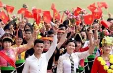2e Congrès national des minorités ethniques: s'unir pour se développer