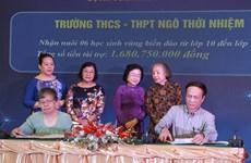 Le Fonds de bourses d'études Vu A Dinh récolte 53 mds de dôngs de dons