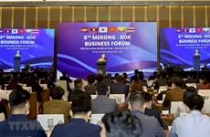 La coopération Mékong-R. de Corée facilite l'intégration économique régionale