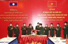 Défense : le Vietnam et le Laos signent un plan de coopération pour 2021