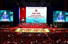 Le 2e Congrès national des minorités ethniques se clôt sur un succès