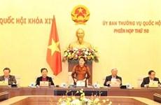 La 51e réunion du Comité permanent de l'AN aura lieu du 9 au 11 décembre