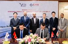 Les toitures solaires industriels attirent les investisseurs omanais