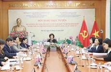 Conférence virtuelle sur le Président Ho Chi Minh