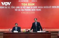 Les représentations diplomatiques étrangères et les provinces vietnamiennes stimulent l'intégration internationale