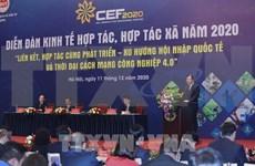 Le Forum national sur l'économie collective