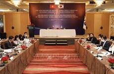 Vietnam et R. de Corée intensifient leur coopération dans le commerce, l'industrie et l'énergie