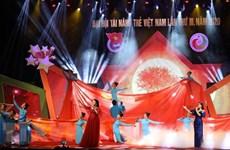 Le 3e Congrès des jeunes talents du Vietnam s'ouvre à Hanoi