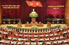 Le Comité central du Parti convoque son 14e Plénum