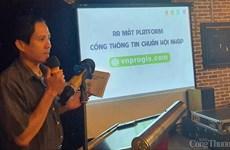Mise en service du portail sur les marchandises vietnamiennes conformes aux critères internationales