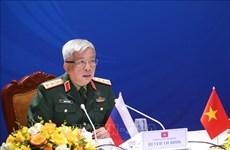 La 31e réunion du Comité de coordination intergouvernementale du Centre tropical Vietnam-Russie