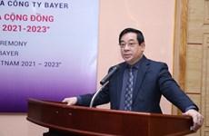 Le ministère de la Santé et Bayer coopèrent sur la prévention des AVC