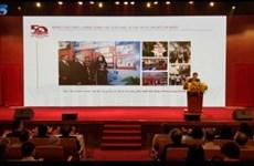 Le musée Hô Chi Minh, un haut-lieu historique et culturel
