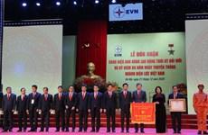 EVN décoré du titre de «Héros du travail dans la période de renouveau»