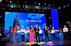 Le programme «Printemps sur l'archipel de Truong Sa» à l'Opéra de Hanoi