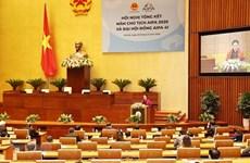 Réunion de bilan de l'année de présidence vietnamienne de l'AIPA 2020