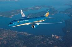 Vietnam Airlines étend ses sièges en classe économique premium sur les vols Hanoi-HCV-Ville