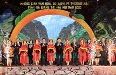 Un espace culturel, touristique et commercial de Ha Giang en plein Hanoï