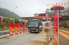 Viettel lance le système de péage automatique non-stop ePass