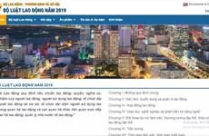 Inauguration du site Web sur le Code du travail de 2019
