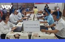 « Séance de transactions d'emplois en ligne » pour 6 provinces du Centre