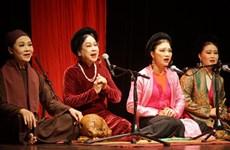 """Concert """"1011-2021"""", fusion des musiques vietnamiennes"""