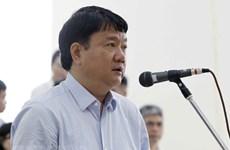 Affaire du projet Ethanol Phu Tho : le procès en première instance devrait s'ouvrir le 22 janvier