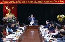 Le centre de presse du 13e Congrès national du Parti s'ouvra le 22 janvier