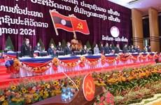 Le Front de la Patrie du Vietnam félicite le 11e Congrès national du PPRL