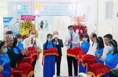 Inauguration d'un centre de dialyse selon les normes japonaises