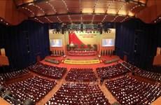Les congrès du Parti contribuent à l'essor national et au socialisme international
