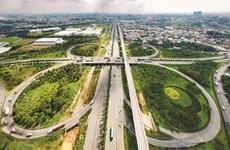 Les priorités de la nouvelle ville de Thu Duc