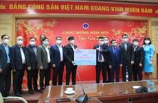 Le ministère de la Santé reçoit l'assistance financière contre le COVID