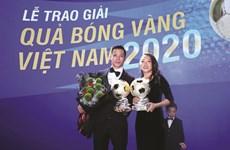 Football: Van Quyêt remporte son premier Ballon d'Or, Huynh Nhu réussit le triplé