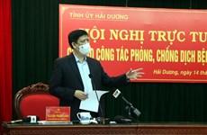 Hai Duong doit envisager d'appliquer la directive No 16 / CT-TTg à une plus grande échelle